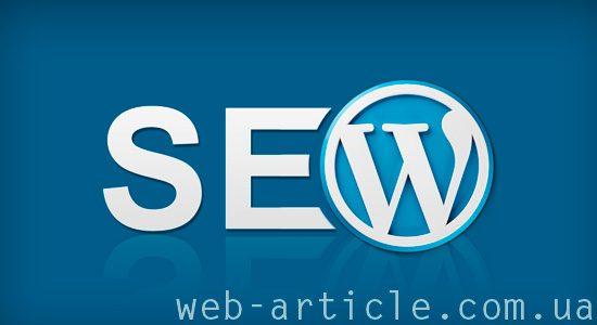 готовые шаблоны для создания сайта на WordPress
