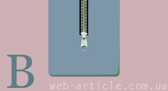 веб архив сайта