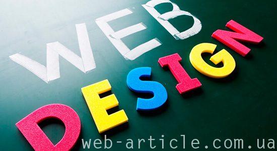 привлекательный дизайн для персонального сайта