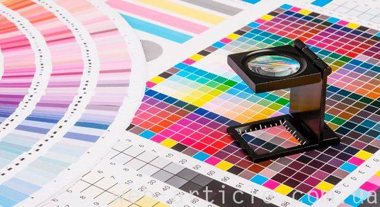 качественная печать в типографии