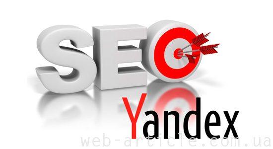 продвижение сайта в поисковой системе