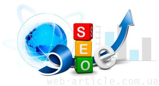 сео-продвижение в поисковой системе