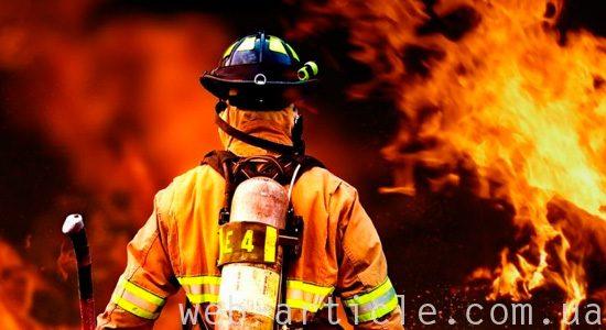 обеспечение пожарной безопасности на проводимых мероприятиях