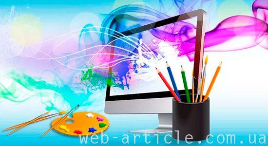 уникальный и тематический дизайн сайта