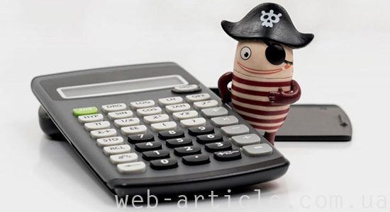 онлайн-калькулятор на сайте интернет-магазина