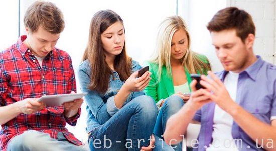 компания просматривает социальные сети