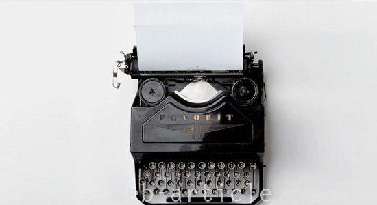 пишущая машинка для копирайтера