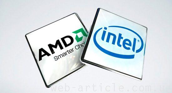 сравнение процессоров Intel или AMD