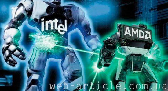 качественные процессоры Intel или AMD
