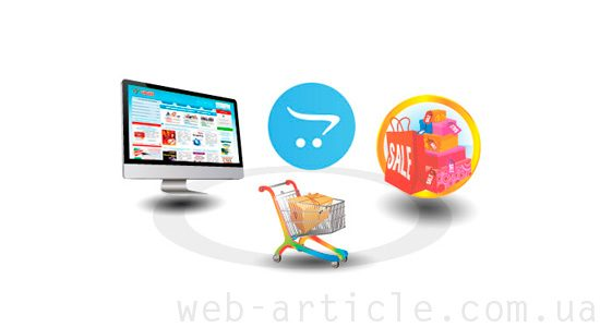 разработка интернет-магазина специалистами
