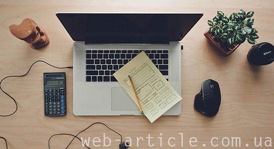 веб-студия по разработке сайтов