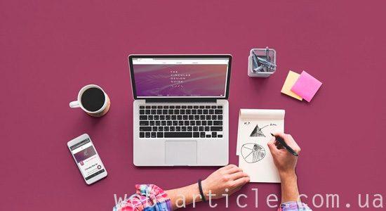разработка и создание успешного сайта