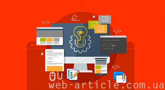 преимущества редизайна сайта