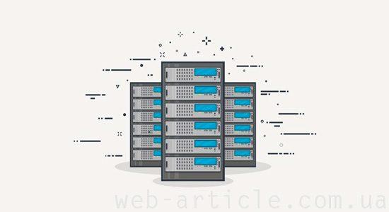 сервер для сайта