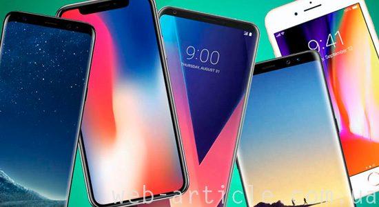 бюджетные модели смартфонов 2019 года