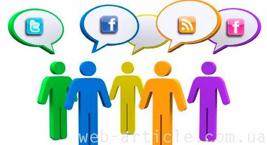 аккаунты в социальных сетях