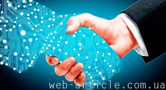 современные веб-технологии в разработке сайтов