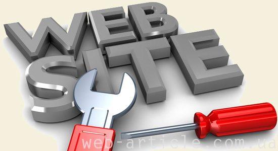 индустриальный дизайн сайта