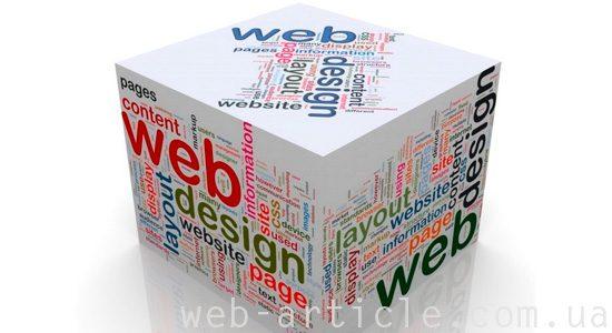 распространенные ошибки веб-дизайна