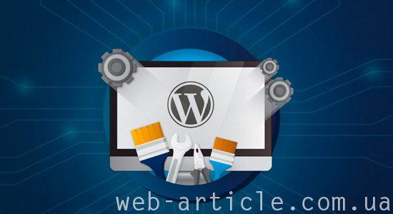 оптимизация изображений на WordPress