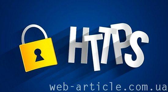 распространенные ошибки http и их устранения