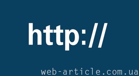 ошибки HTTP