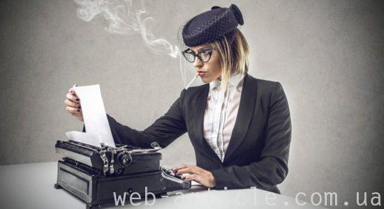 копирайтер делового стиля