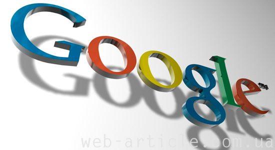 разработки компании Гугл