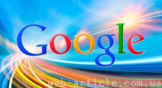 компания Гугл и материальный дизайн