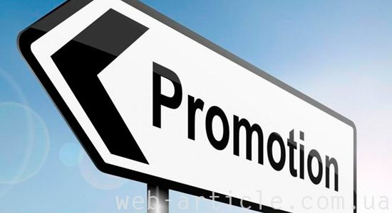 промо-сайт для бизнеса