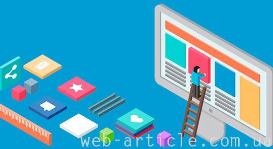 тематическая стилистика сайта