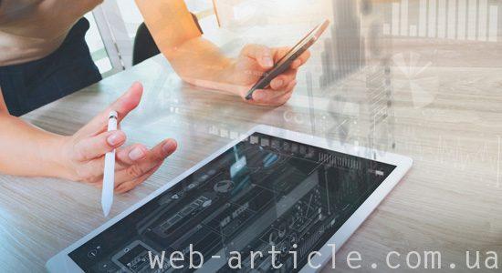 тестирование эффективности сайта