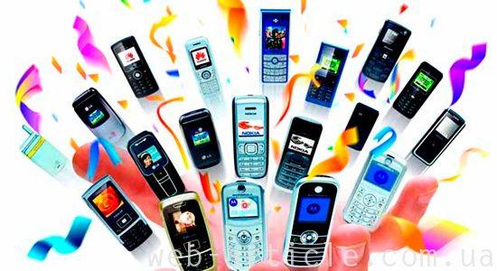 мобильный дизайн сайта