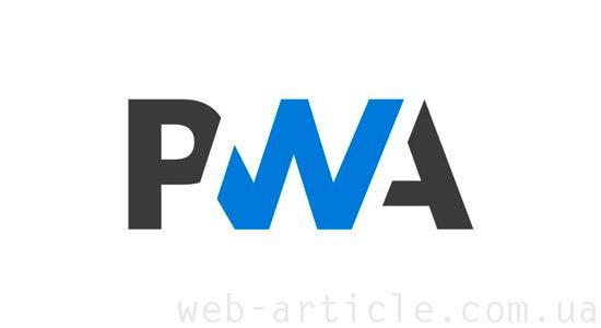 веб-приложение