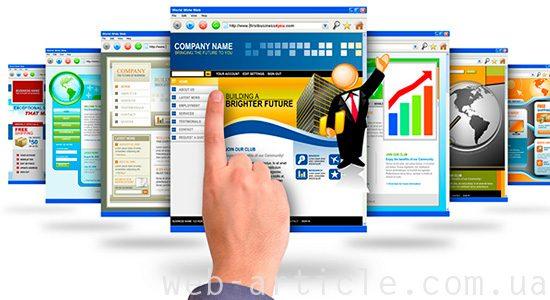 выбор технологии для создания сайта