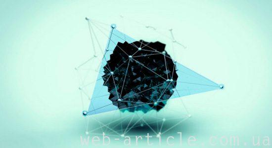 современные технологии в создании сайта