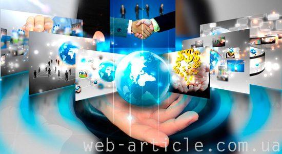 современные технологии в сайтостроении