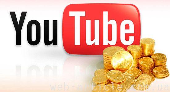 раскрутка канала YouTube