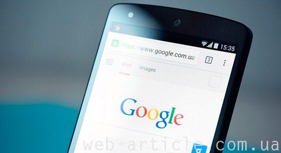 мобильна версия сайта для Гугл