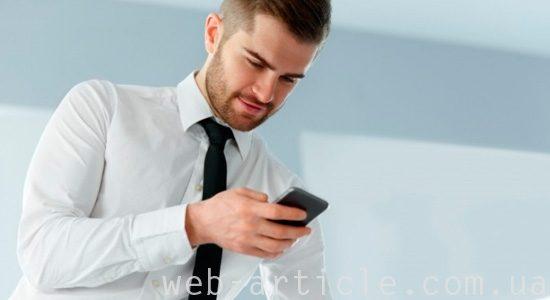 парень со смартфоном