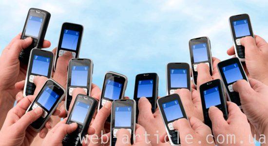смена мобильного оператора