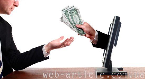 онлайн займ на банковскую карту