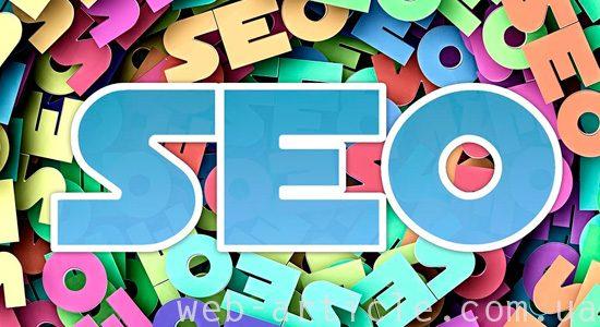 сео-продвижение сайта