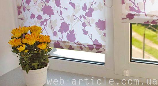 цветные рулонные шторы