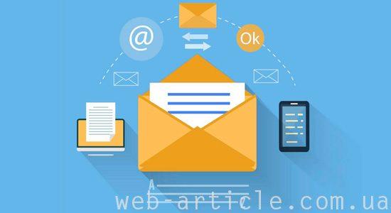 преимущества email рассылки