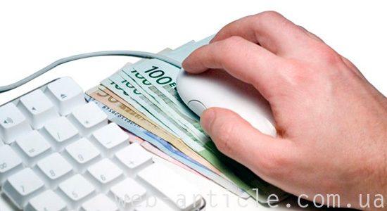 кредит-онлайн