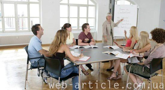 курсы для студентов