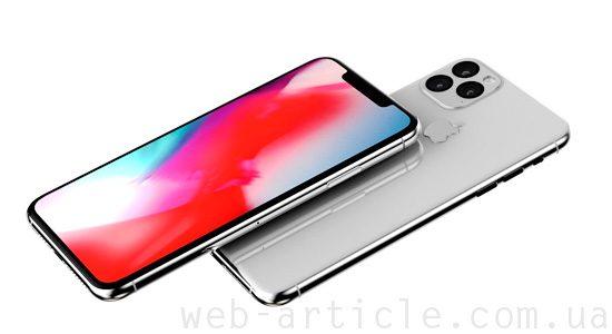 мобильный телефон Apple iPhone XI
