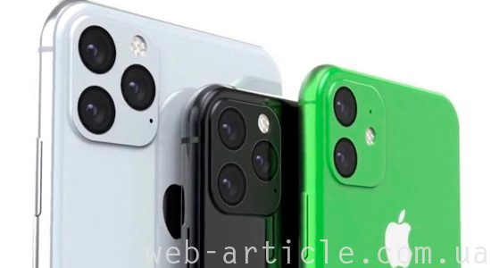 смартфон Apple iPhone XI
