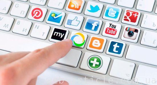 раскрутка группы в социальных сетях